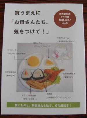 Clip_image002_2